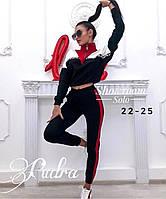 Спортивный костюм женский: на змейке, манжетах с короткой кофтой; штаны: с лампасом, резинкой (42-48)