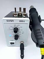 Паяльная станция термовоздушная Soner 858а фен ,пайка пластмасс.пластика 700 Вт
