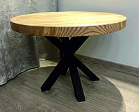 Кофейный, журнальный столик в стиле Лофт Turino