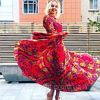 Платье макси из платка в стиле Матрешка