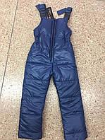 Детские тёплые брюки на подтяжках из плащёвки