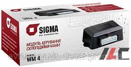 Стеклодоводчик SIGMA WM4 на 4 стекла (последователно/без памяти положения)