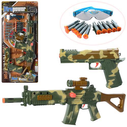 Набор военного 558-73 автомат пистолет пули очки игровой набор для мальчика