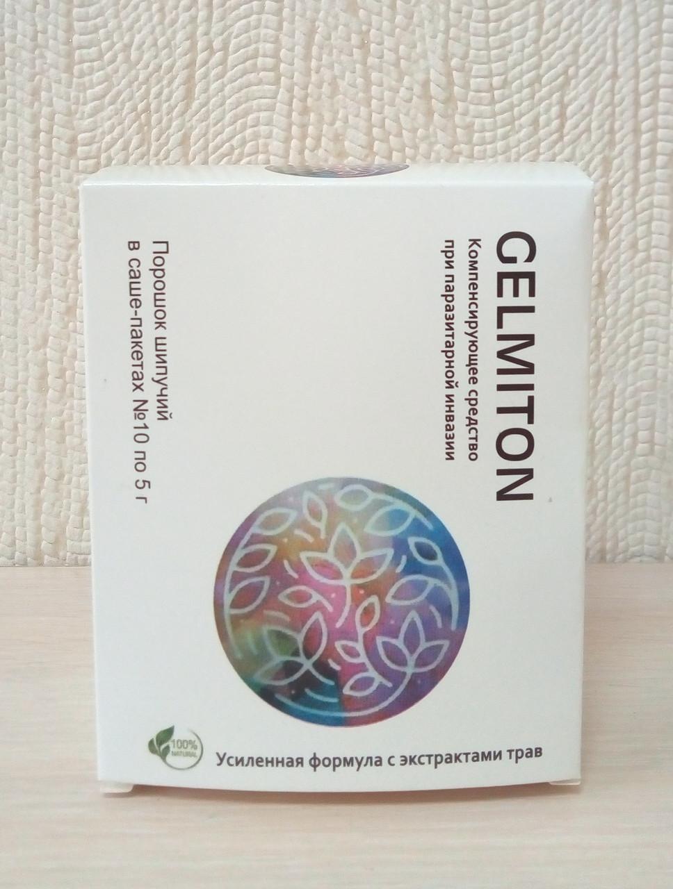 Gelmiton - Засіб від гельмінтів і глистів Гельмитон