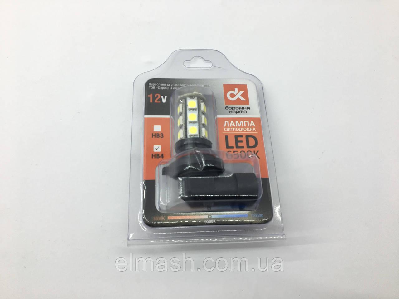 Лампа светодидная LED HB3 12V
