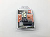 Лампа светодидная LED HB3 12V , фото 1