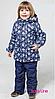 Термо-комбинезон зимний, термокомплект Панды Baby Line Z503-20