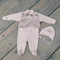 Праздничная одежда для новорожденного мальчика на выписку с роддома (интерлок), р. 56