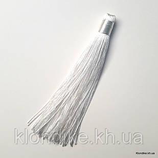Кисточки из ниток, шёлковые, 12 см, Цвет: Белый