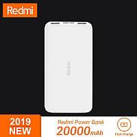 Xiaomi redmi power bank 20000mah/Гарантия