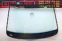 Лобовое стекло Volkswagen Touran MPV с датчиком дождя | Glaspo Польша | Доставка по Украине| Качество Люкс, фото 2