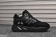 Кроссовки мужские зимние Adidas Yeezy 700. ТОП качество!!! Реплика