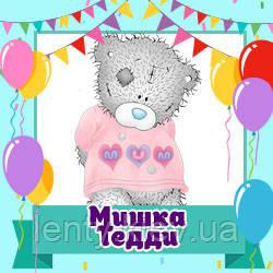 Мишка Тедди Девочка (Товары для праздника)