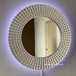 Зеркало с подсветкой c обратной стороны Madrid