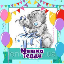 Мишка Тедди Мальчик (Товары для праздника)