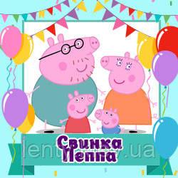 Свинка Пеппа (Товары для праздника)