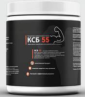 KSB-55 - Концентрат Сывороточного Белка (КСБ-55) - банка