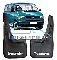 Брызговики Volkswagen T4 1990-2003