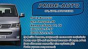 Pride Auto