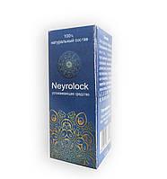 Neyrolock - Капли успокаивающие (Нейролок) #E/N 1060066469