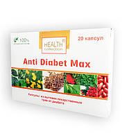 Anti Diabet Max - Капсулы от диабета от HEALTH collection (Анти Диабет Макс) #E/N