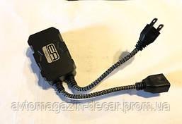 """Блок - Обманка для LED ламп UL-ASL-H7 """"ЕА"""""""