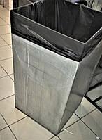 Урна кухонная из нержавейки 400*300*480