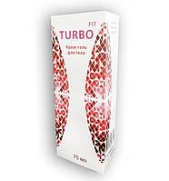 Тurbo Fit - Крем-гель жиросжигающий для тела (ТурбоФит) #E/N