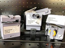 Точильный станок для сверл, ножей, ножниц Энергомаш ТС-6010С