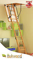 Чердачная лестница Bukwood Luxe ST 110x60, 110x70, 110x80, 110x90, 120x60, 120x70, 120x80, 120x90
