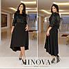 Нарядное платье женское ОМ/-743 - Черный
