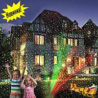 Уличный лазерный проектор Water Proof Garden Light (маленький)