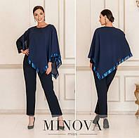 Ошатний костюм жіночий трійка ОМ/-730 - Темно-синій, фото 1