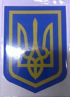 """Наклейка силикон """"Герб"""" большой сине-желт. (8x6) (1шт)"""