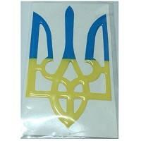 "Наклейка силикон ""Герб"" контур сине-желт (5x8)"