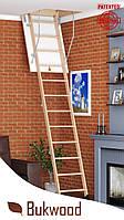 Чердачная лестница Bukwood Compact Mini 90x60, 90x70, 90x80, 90x90, 100x60, 100x70, 100x80, 100x90