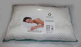 Подушка ортопедическая 50x70