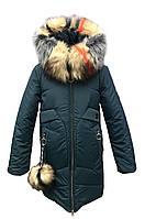 Зимняя куртка/пальто на девочку подростка с цветным мехом 10-14 лет