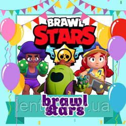 Brawl Stars / Бравл Старс / Битва звезд (Товары для праздника)