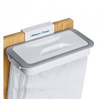 Держатель для Мусорных Пакетов навесной Attach-A-Trash - на Кухню, в Офис, в Ванную - до 5кг веса (512092)