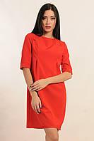 Лаконичное офисное красное женское платье мини RiMari Горчица 42, 44, 46, 50, 52