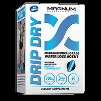 Жиросжигатель Magnum Drip Dry 90 капсул (4384301514)