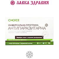 "Набор ""Антипаразитарная программа для взрослых"", Choice"