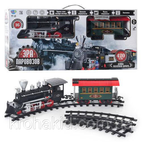 """Детская железная дорога """"Эра паровозов"""" YY125 на 420 см."""