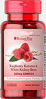 Жиросжигатель Puritan's Pride Puritan's Pride Raspberry Ketones and White Kidney Bean 600mg Complex 60 капсул (4384301649)