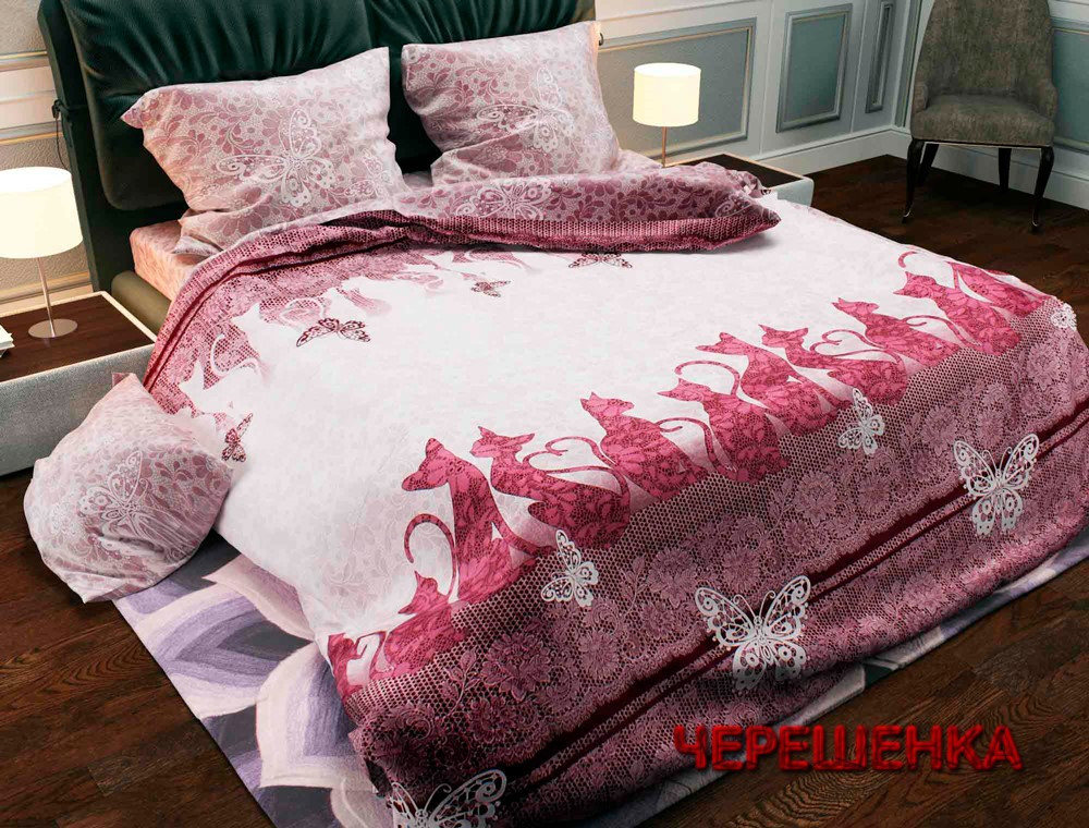 """Двуспальный набор постельного белья 180*220 из Бязи """"Gold"""" №151182 Черешенка™"""