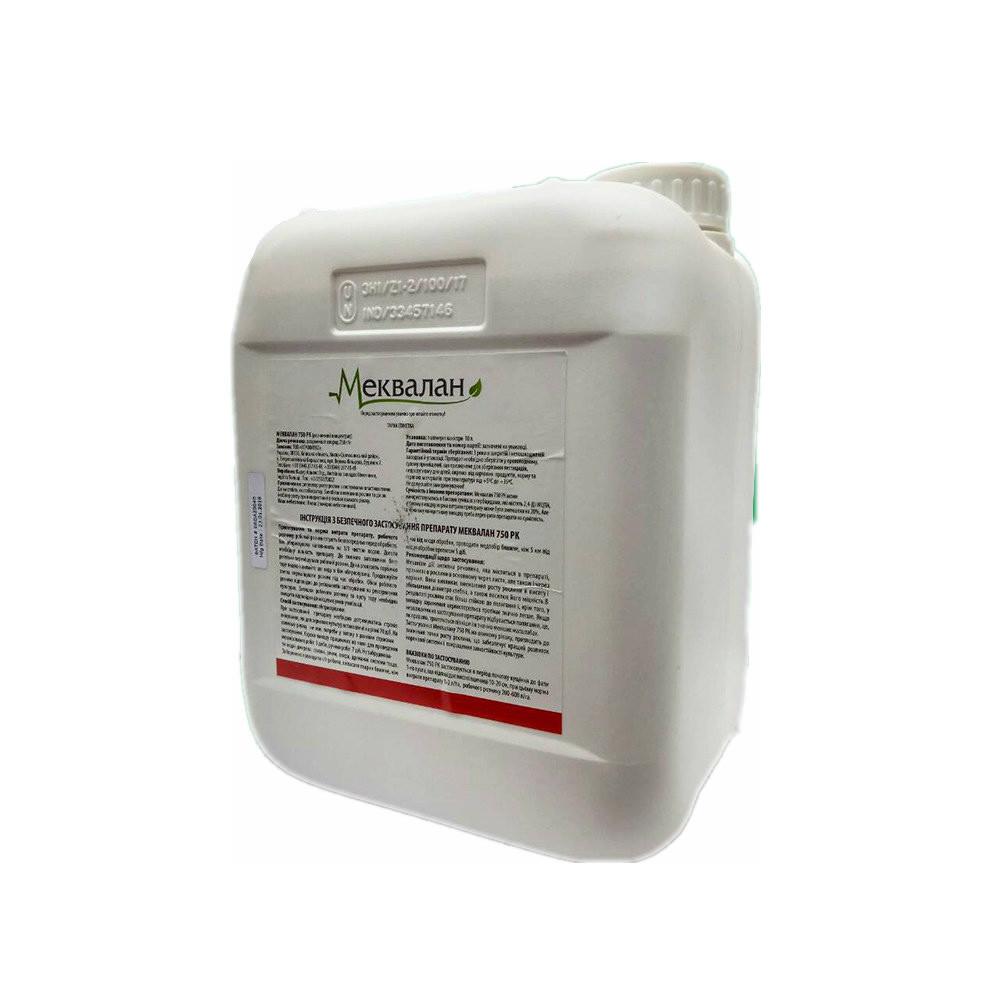 Регулятор росту Меквалан 750 (аналог Хлормекват-хлорид) каністра 10л