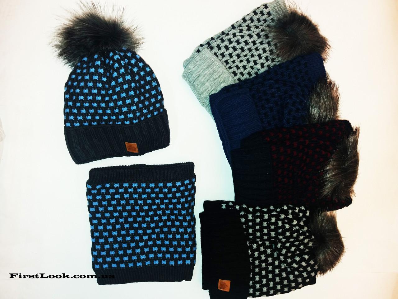 Детский зимний комплект шапка и баф на мальчика