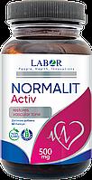 Normalit Activ (Нормалит Актив) - капсулы от гипертонии, фото 1