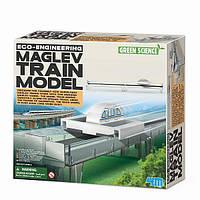 Набор для творчества 4M Поезд на магнитной подушке (00-03379)